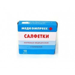 Buy Napkins sterile 5x5 №10