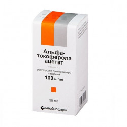 Buy Tocopherol acetate oil solution 10% 50ml