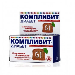 Buy Compliant diabetes pills n30