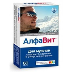 Buy Alphabet for men tablets number 60