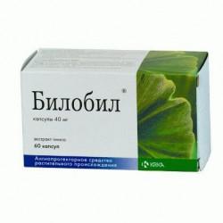 Buy Bilobil capsules 40mg №60