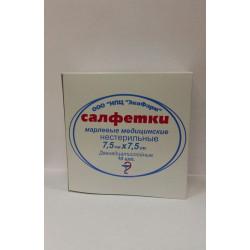 Buy Napkins non-sterile 7.5x7.5 №10