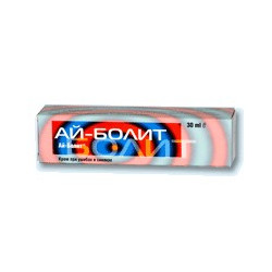 Buy Ay-pain cream for bruises and bruises 30ml
