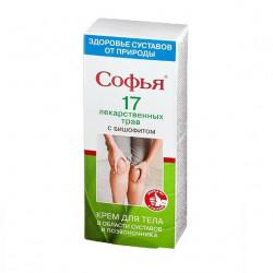 Buy Sophia Body Cream 75ml 17 herbs