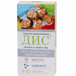 Buy Dis set pediculicidal (shampoo 100ml, cap and comb)
