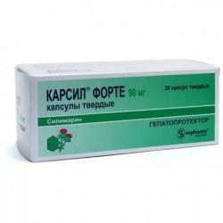 Buy Karsil forte capsules 90mg №30