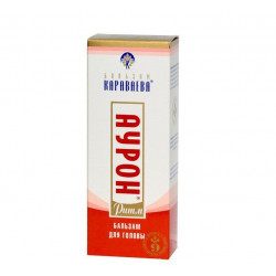 Buy Auron-rhythm bottle 140ml Baram Karavaeva