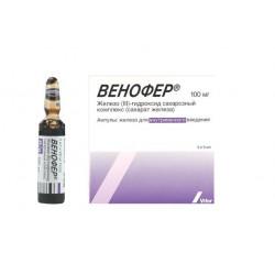 Buy Venofer ampoules 100mg 5ml №1
