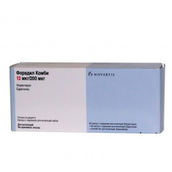 Buy Foradil combi capsules 12mcg / 200 mcg №120