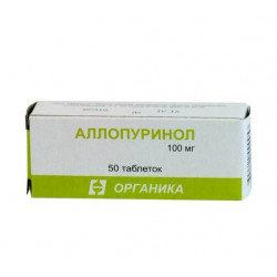 Buy Allopurinol tablets 100mg №50