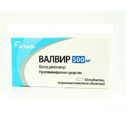 Buy Valvir tablets 500mg №42