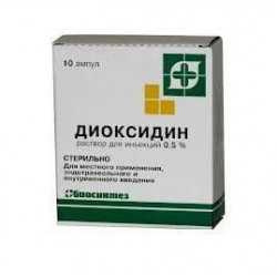 Buy Dioxidine ampoules 0.5% 10ml №10