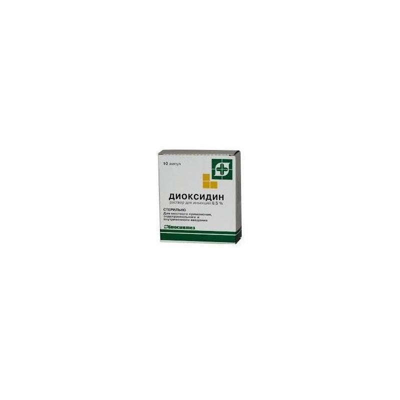 Buy Dioxidine ampoules 0.5% 10ml №10