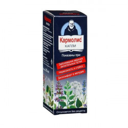 Buy Karmolis drops 20ml