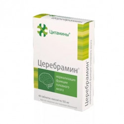 Buy Cerebralum tablets number 20 * 2