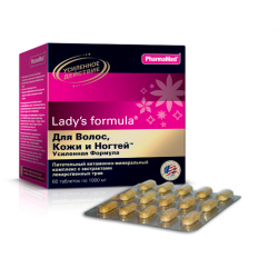 Buy Lady-with formula for hair, skin and nails tablets No. 60 reinforced