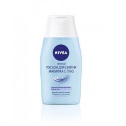 Buy Nivea (nivey) visage eye make-up remover 125ml
