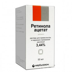 Buy Retinol acetate oil solution 3.44% 50ml