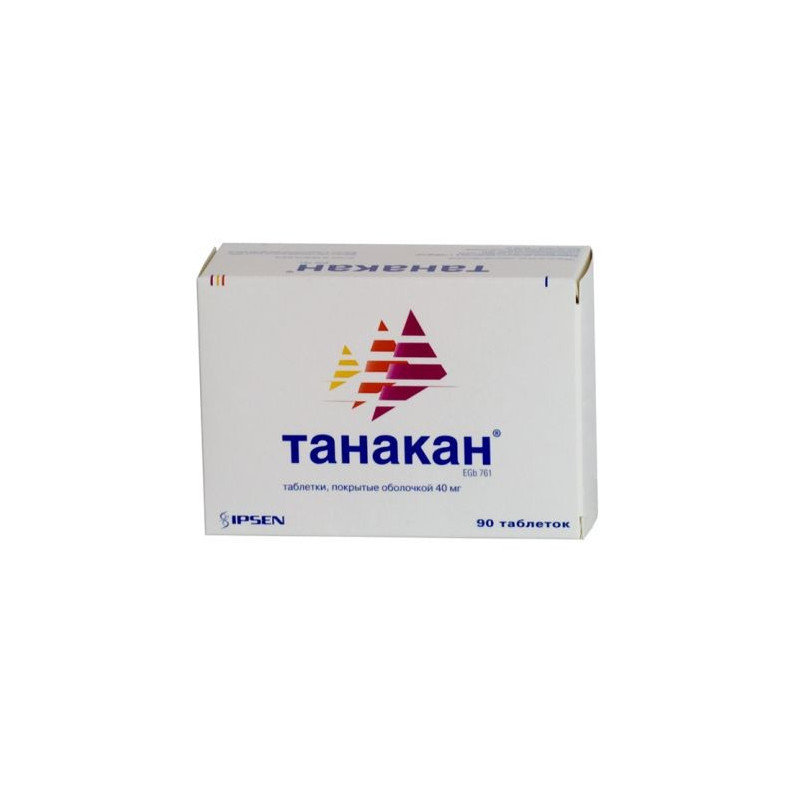Buy Tanakan coated tablets 40mg №90