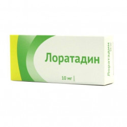 Buy Loratadine tablets 10mg №10