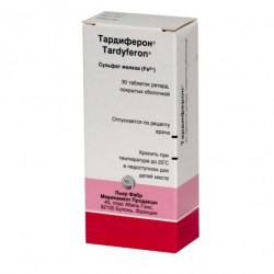 Buy Tardiferon tablets retard coated №30