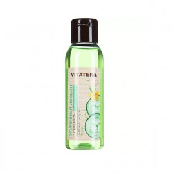 Buy Cucumber lotion with silver 100ml