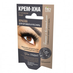 Buy Paint for eyebrows and eyelashes cream-henna graphite