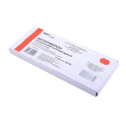 Buy Interferon leukocyte human dry ampoule number 10
