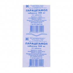 Buy Paracetamol tablets 200mg №10