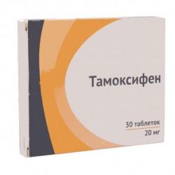Buy Tamoxifen tablets 20mg №30