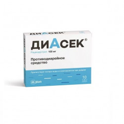 Buy Diasek capsules 100mg №10