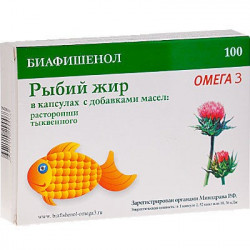 Buy Fish oil capsules of 0.3 g with milk Thistle oil, pumpkin №100