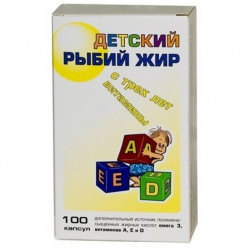 Buy Children's fish oil capsules No. 100