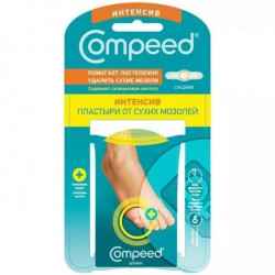 Buy Compit plaster intensive from dry corns on the feet No. 6