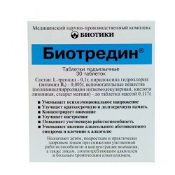 Buy Biotredin tablets number 30