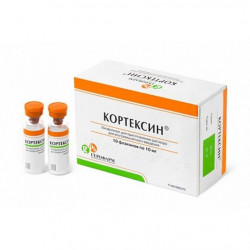 Buy Cortexin lyophilisate for preparing solution 10mg №10
