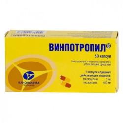 Buy Vinpotropil capsules 5mg + 400mg №60