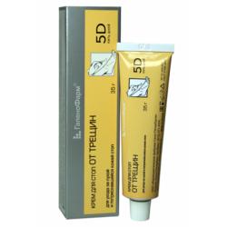 Buy 5 days foot cream from cracks 35g