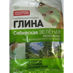Buy Siberian green nourishing clay 75g