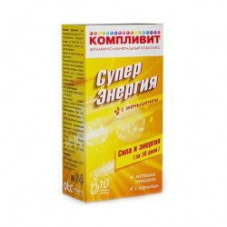 Buy Komplivit super energy with ginseng effervescent tablets No. 10