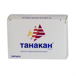 Buy Tanakan coated tablets 40mg №30