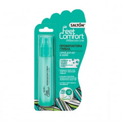 Buy Salton feet (salton fit) comfort and foot sanitizer spray
