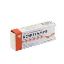 Buy Cofetamine tablets coated №10