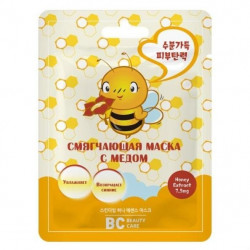 Buy Beauty care (bisy) mask with honey softening fabric 26ml