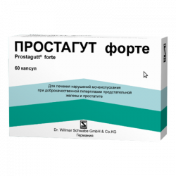 Buy Prostagut forte capsules No. 60