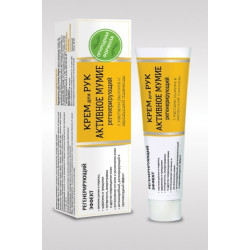 Buy Natural formula hand cream 40ml regenerating