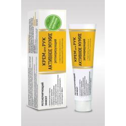 Buy Natural formula hand cream 40ml regenerating