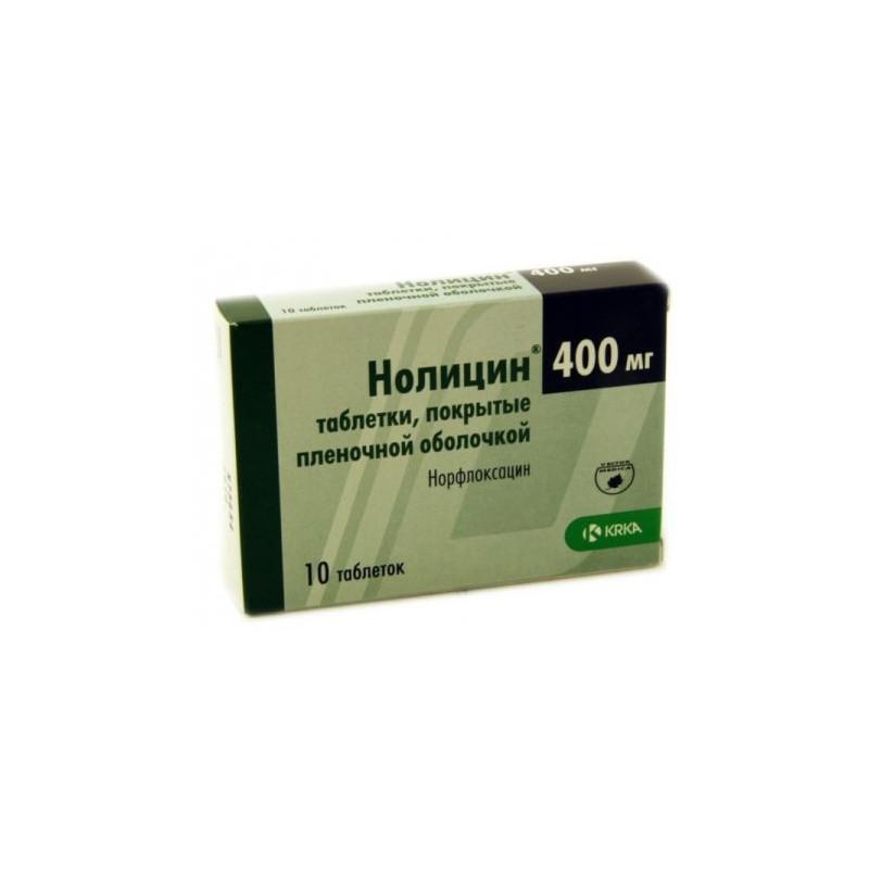 unguent pentru dureri articulare i simptome renale dureri articulare