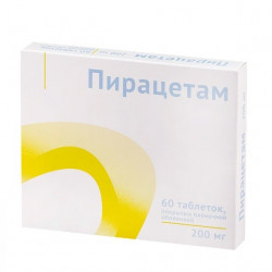 Buy Piracetam coated tablets 200mg №60