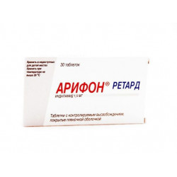 Buy Arifon retard coated tablets 1,5mg №30